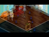 «Аватария» под музыку Моя любимая игра Аватария - Аватария - мир, где сбываются мечты. Picrolla